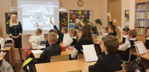 Religion Class for Every 4th Grader in Russia